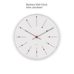Rosendahl - Arne Jacobsen - Wall Clock